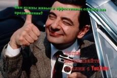 10 ссылок с ютуба 14 - kwork.ru