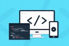 Верстка по PSD макетам. HTML+CSS, Bootstrap, JS 23 - kwork.ru