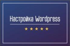 Подключение платежной системы Робокасса к Tamaranga 2.2 18 - kwork.ru