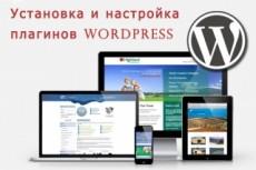 Соберу контактные данные фирм, сайтов 4 - kwork.ru