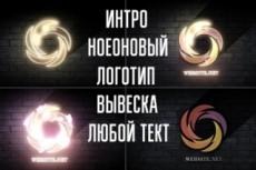 Имитация поисковой страницы с вашим текстом и логотипом 9 - kwork.ru