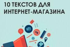Профессиональная настройка контекстной рекламы Yandex Direct 7 - kwork.ru