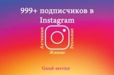 Создам посты для вашей группы в соцсети 28 - kwork.ru