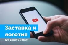 Обработка изображений, цветокоррекция, ретушь 3 - kwork.ru