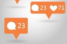 1000+ подписчиков в Инстаграм (не боты) 6 - kwork.ru