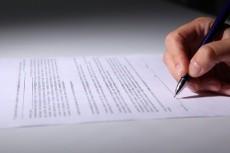 Составлю заявление о предъявлении исполнит.листа в банк должника 29 - kwork.ru
