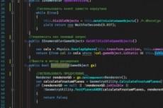 Написание скриптов для Unity3D 3 - kwork.ru