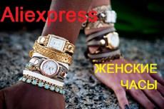 Создам стильный коллаж из Ваших фото 40 - kwork.ru