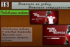 смонтирую ролик 6 - kwork.ru