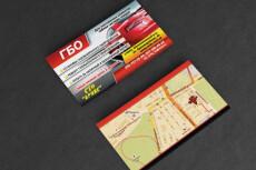 Сделаю дизайн визитки 21 - kwork.ru