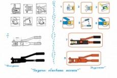 Разработаю и нарисую векторную иллюстрацию 16 - kwork.ru