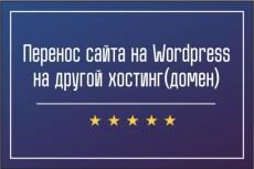 Оптимизация сайта по Google Pagespeed 11 - kwork.ru