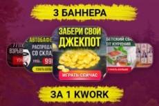 Настройка Яндекс. Директ Поиск, РСЯ 16 - kwork.ru