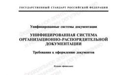 отредактирую 40 000 знаков 4 - kwork.ru