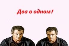 Сделаю Ваше фото в двух стилях 3 - kwork.ru
