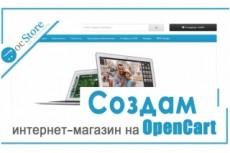 Скопирую Landing Page 12 - kwork.ru