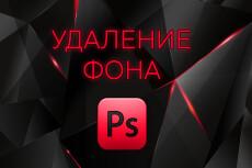 Создание 2 логотипов за 1 кворк 34 - kwork.ru