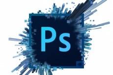 обработаю фото в Lightroom/Photoshop 5 - kwork.ru