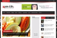 Сайт мужской и женской тематики 10 - kwork.ru