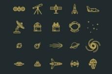 Отрисовка вашего эскиза логотипа 32 - kwork.ru