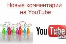 400 вступлений в вашу группу в OK 4 - kwork.ru