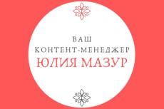 Добавлю на сайт Ваш контент 4 - kwork.ru