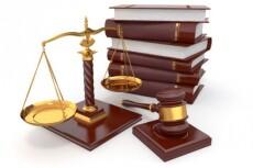 Проведу юридическую экспертизу договора, соглашения 4 - kwork.ru