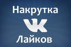 Наберу текст со сканированных страниц, подкорректирую 5 - kwork.ru