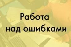 Настрою web-сервер на вашем сервере Linux 16 - kwork.ru