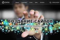 Нарисую дизайн сайта в стиле flat 5 - kwork.ru
