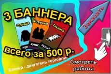 меню для ресторана/кафе 12 - kwork.ru