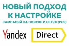 Установлю модуль 26 - kwork.ru