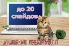 Создам 6 уникальных шаблонов для постов в Instagram 26 - kwork.ru