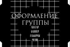 Обложка 22 - kwork.ru