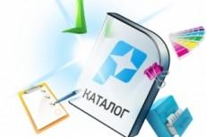 Найду картинки хорошего качества  для вашей статьи или сайта до 100 шт 33 - kwork.ru