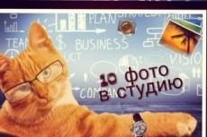 Pink Peach - 24 промо-баннера для соц сетей 26 - kwork.ru