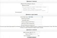 Соберу объявления с OLX.UA 10000 объявлений 7 - kwork.ru