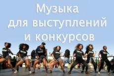 Субтитры для видео 22 - kwork.ru