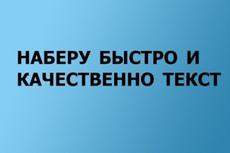 Отрисовка в autoCad 25 - kwork.ru