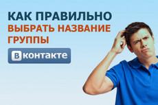700 вечных трастовых ссылок 25 - kwork.ru