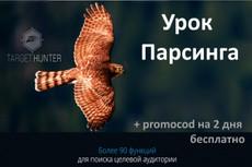 Сценарий для короткого рекламного видео 26 - kwork.ru