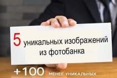 Скопирую Лендинг с формами обратной связи и полным функционалом 6 - kwork.ru