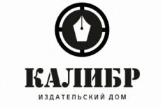 Реклама на авто 28 - kwork.ru