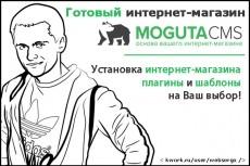 Сайт технологии строительства landing page 54 - kwork.ru