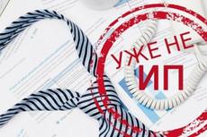Изменения в Едином государственном реестре юридических лиц 8 - kwork.ru