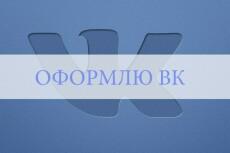 Сделаю обложку для книги 75 - kwork.ru
