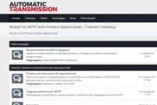 Размещу ваш баннер на сайтах с посещаемостью более 1000 человек 23 - kwork.ru