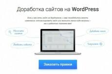 Настройка проекта парсинга Content Downloader 36 - kwork.ru