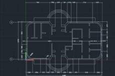 Объёмная инфографика, 3D диаграммы 14 - kwork.ru