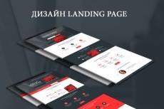 Создание сайта на Wordpess с вашим дизайном 9 - kwork.ru